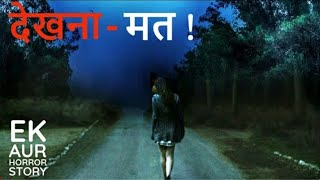 Aahat New Episode 3 October 2020 (Fear Files) Bollywood Star