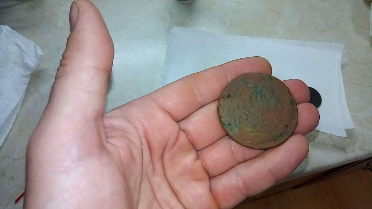 Как почистить старые монеты в домашних условиях и чем 19