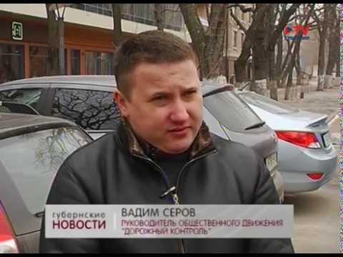 Пьяный следователь СКР Воронежа сбил инспектора ДПС! #2