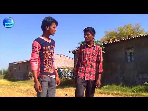 બાપને રાત-દિવસ હેરાન કરતો અને કામકાજ કરાવતો દિકરો॥ Gujarati Comedy Video // By Only Real Videos