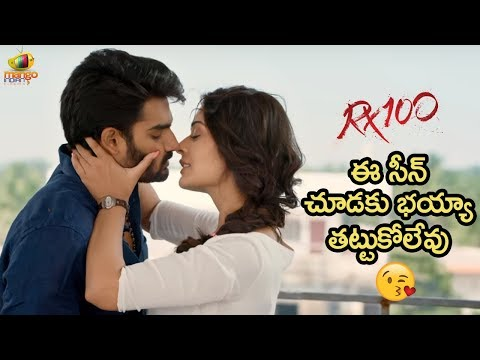 RX 100 Latest Trailer | Kartikeya | Latest Telugu Movie Trailers | #RX100 Telugu Movie