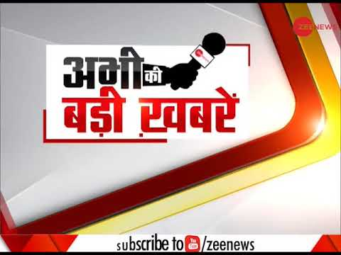 Big News Stories: Watch top news headlines of the day | देखिए आज की बड़ी खबरें