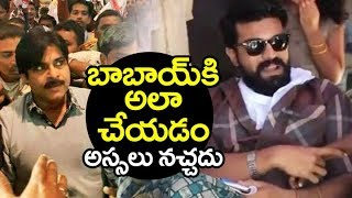 RamCharan SUPER Words about jana sena chief Pawan Kalyan | Filmylooks