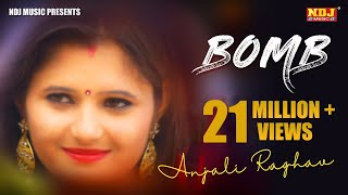 Download BomB # Anjali Raghav # Raju Punjabi # Sedhu Phogat # ND Dahiya # New Haryanvi Video Songs 2017 # NDJ 3Gp Mp4