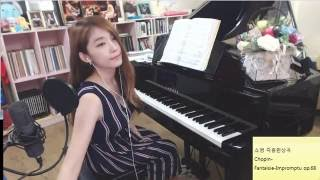 쇼팽 즉흥환상곡 Chopin Fantaisie-Impromptu op.66 - 베니피아노 (Benny)
