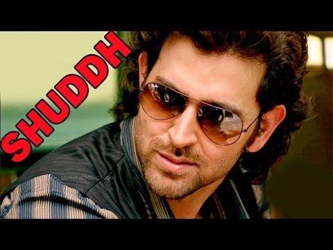 Hrithik Roshan gives clarifications on 'Shuddhi' movie | Bollywood News