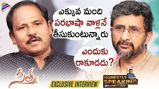 Director Teja Argues With Journalist Prabhu | Sita Telugu Movie | Honestly Speaking With Prabhu