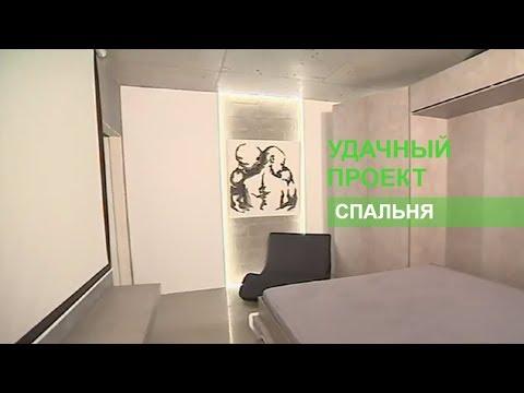 Мобильный интерьер для съемной квартиры - Удачный проект - Интер