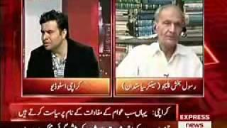 Rasool Baksh Palejo Talking about Karachi Violences