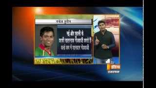 India vs Bangladesh, 1st ODI in Mirpur || Prashant Sharma || First India News Rajasthan