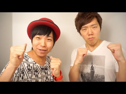 Beatbox Game 2 - Hikakin Vs Daichi video