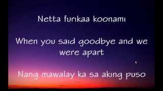 Saigo No Iiwake Instrumental Ikaw Pa Rin My One Only With Japanese English And Tagalog