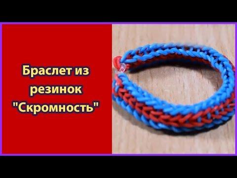 Смотреть видео плетение браслетов из бисера
