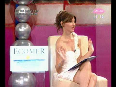 Sanja Marinkovic prelepe nogice,sexy crossed legs Magazin IN
