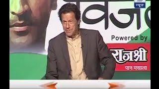Imran Khan Exclusive Interview In India 18th March 2016