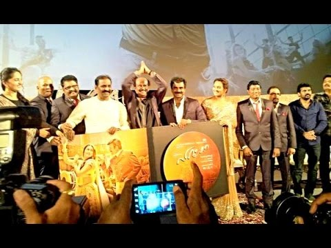 Lingaa Audio Launch Rajinikanth | Sonakshi Sinha | Anushka Shetty
