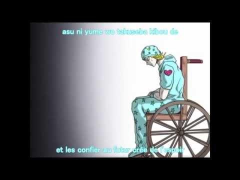 Radwimps - Yume Banchi