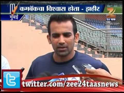 Zee24Taas: Sports Bar : Zaheer Khan is coming back