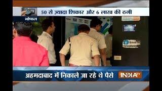 Beware: Over 50 people looted through debit card cloning, 3 held in Gurugram