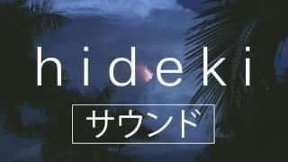 download lagu Kosikk - Slow Motion gratis