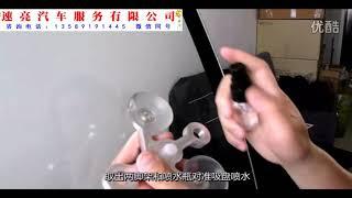 Professional video tutorial for car glass break repair