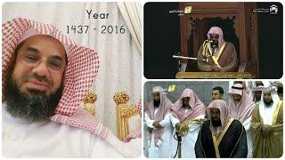 Sheikh Shuraim 1993-2016