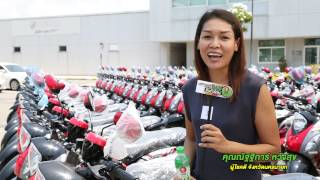 โออิชิ แจกแล้ว แจกจริง รถ 380 คัน ให้กับผู้โชคดี รหัสโออิชิ ซิ่งทั่วไทย !!!