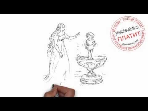 Как нарисовать фонтан поэтапно