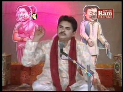 Have Tare Mare Chuta ChedaDhirubhai Sarvaiya