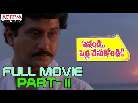 Evandi Pelli Chesukondi Telugu Movie Part 11/13 - Suman, Ramya Krishna,Vineeth, Raasi
