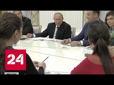 Оценить по заслугам: Путин узнал зарплату учителя из глубинки