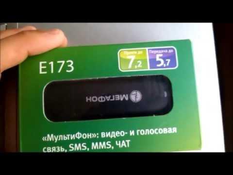 Видео как проверить скорость модема Мегафон
