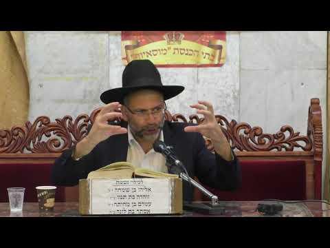 הרב דוד אדרי שיפור המעשים