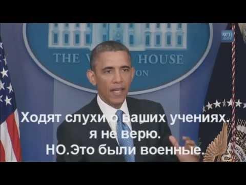 Жириновский матом послал Обаму   (18+ !!!)