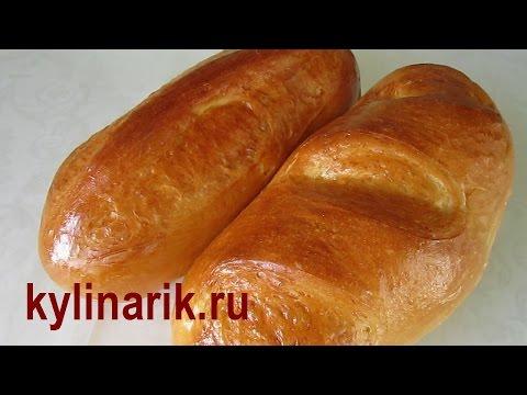 Молочный БАТОН рецепт в духовке! Домашний ХЛЕБ на МОЛОКЕ! Выпечка хлеба от kylinarik.ru