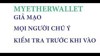 MyEtherWallet fake, electronic wallet MyEtherWallet has a fake web site