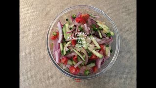 Download How to make Kachumber/Indian Onion Salsa   Mumtaz Hasham 3Gp Mp4