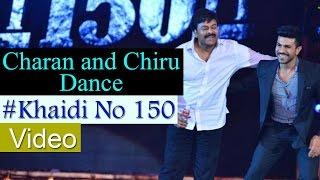 Ram Charan and Chiranjeevi dance Video From khaidi no 150 | Khaidi no 150 |  NH9 News