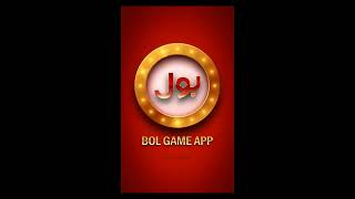 Bol game show application registration for tickets- selfi game