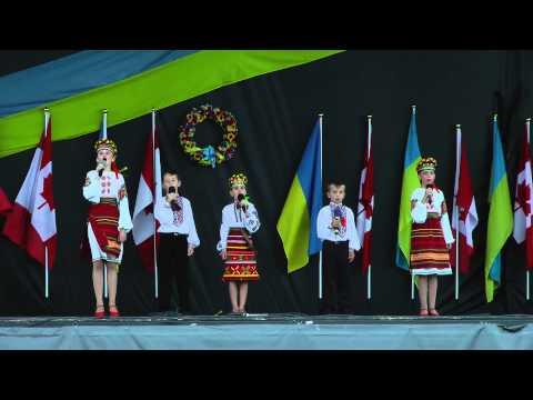 23-тя Річниця Незалежності України / Ч.2/3 / Канада / Торонто / Ukrainian Independence Day 2014