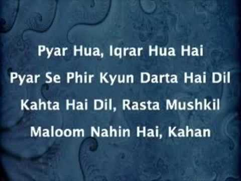 Pyar Hua Iqrar Hua