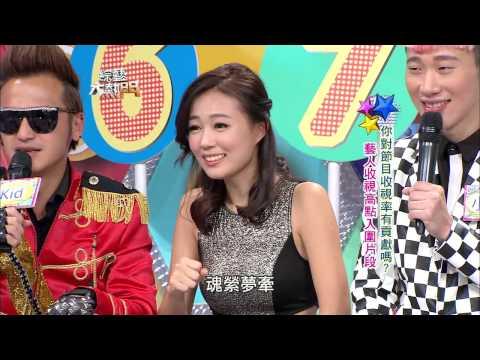 综艺大热门20141229你对节目收视率有贡献吗 大热门年度收视王