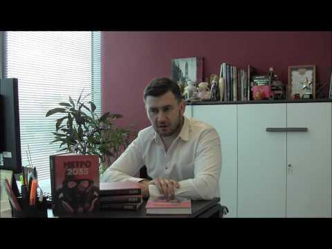 Дмитрий Глуховский,  видеообзор «Метро 2035» от автора