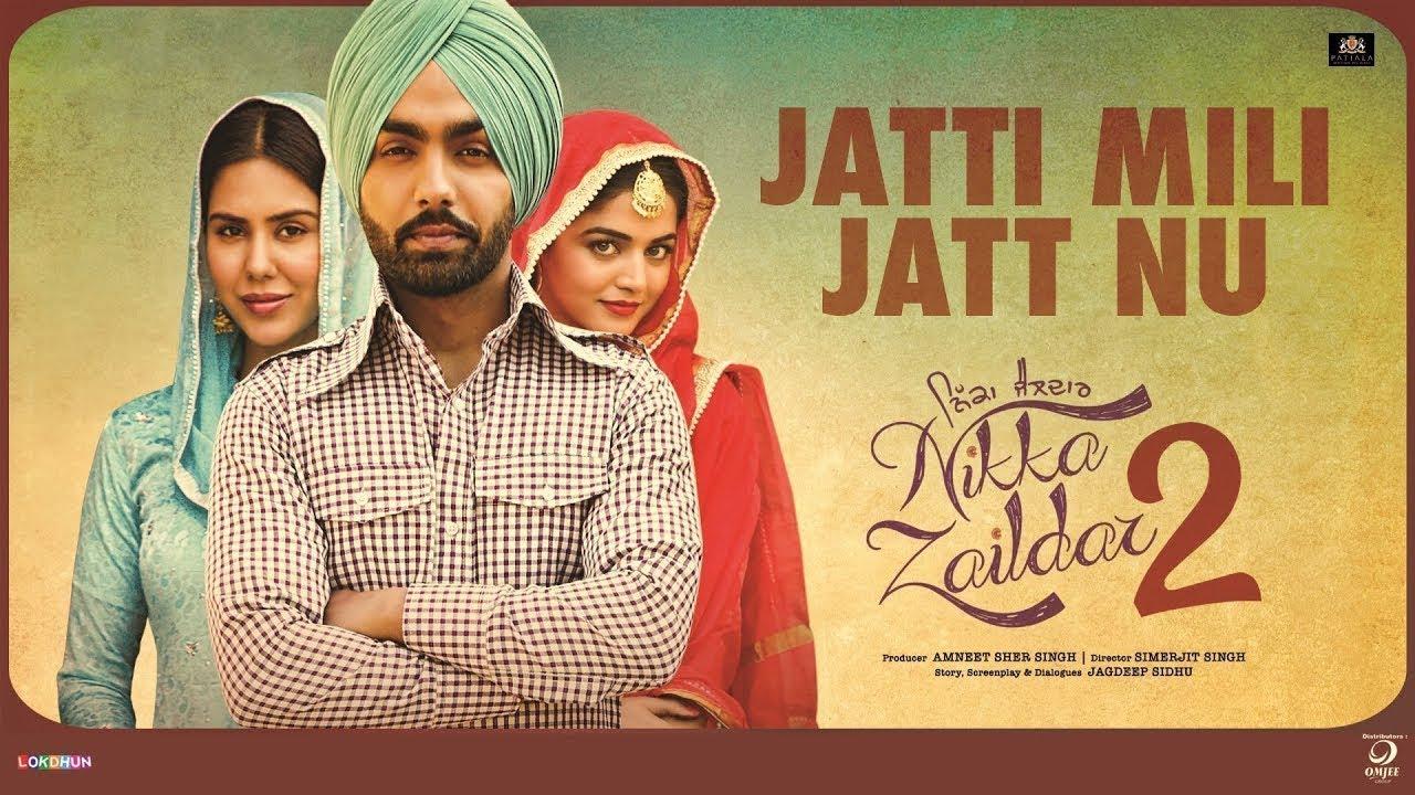 Jatti Mili Jatt Nu | Nikka Zaildar 2 | Muhammad Sadiq & Ranjit Kaur | Ammy Virk, Sonam Bajwa, Wamiqa
