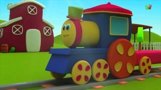 Bob , il treno | è andato alla fattoria | vecchio mac donald | animale canzone suono