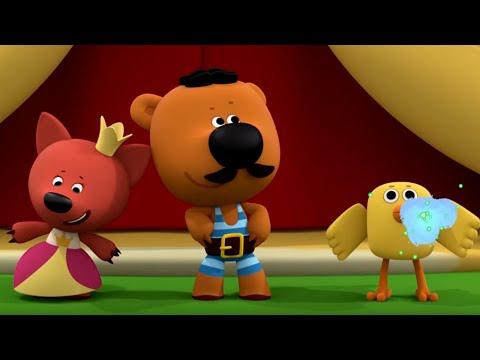 Ми-ми-мишки - Мишки в цирке - Новая серия 50 - прикольные мультики детям