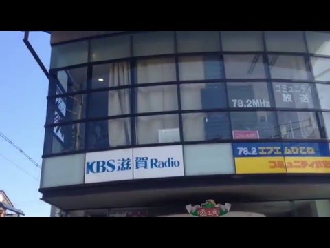 KBS滋賀(彦根市)の投稿動画一...