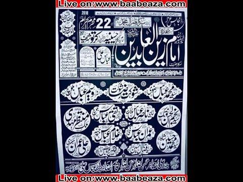 Live Majlis e Aza 22 Muharram 2018 Imam bargah Hussainia Kirto (www.baabeaza.com)