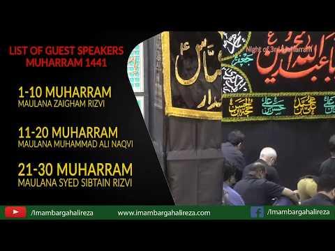 Shab 3rd Muharram 2019 1441 - Surah Waqiyya