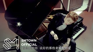 Henry 헨리_TRAP (feat. Kyuhyun & Taemin) _Music Video (Chinese ver.)